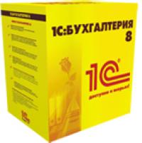 1С:Предприятие 8. Комплект на 5 пользователей бухгалтерии для Украины USB