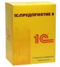 1С:Предприятие 8. Зарплата и Управление персоналом для Украины